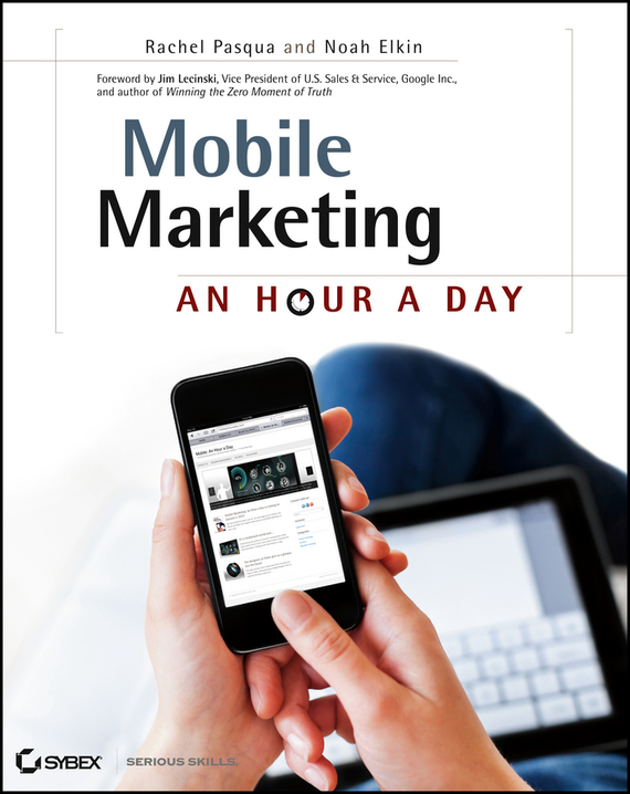 Rachel Pasqua Mobile Marketing. An Hour a Day david booth display advertising an hour a day