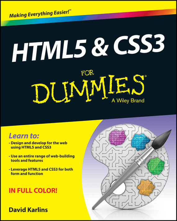 Judith Muhr HTML5 and CSS3 For Dummies design and implementation of digital watermarking