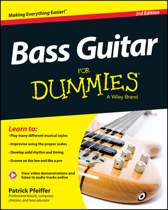 Patrick Pfeiffer Bass Guitar For Dummies бомбер printio bass guitar