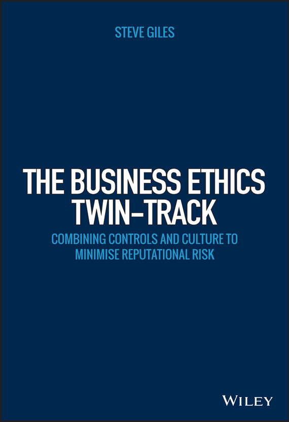 Steve  Giles The Business Ethics Twin-Track. Combining Controls and Culture to Minimise Reputational Risk александрова о ред базовые ценности американской культуры the basic values in american culture privacy учебное пособие
