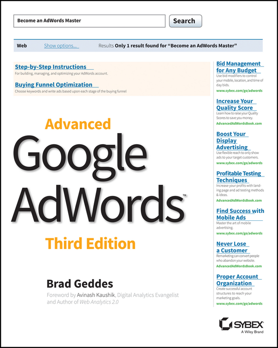 Brad Geddes Advanced Google AdWords кроссовки saucony saucony sa219awvwm68