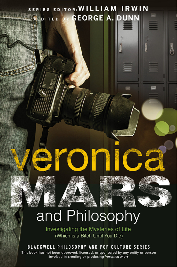 William Irwin Veronica Mars and Philosophy. Investigating the Mysteries of Life (Which is a Bitch Until You Die) вставка la diva veronica rombo liscia a panna lucido 20x10