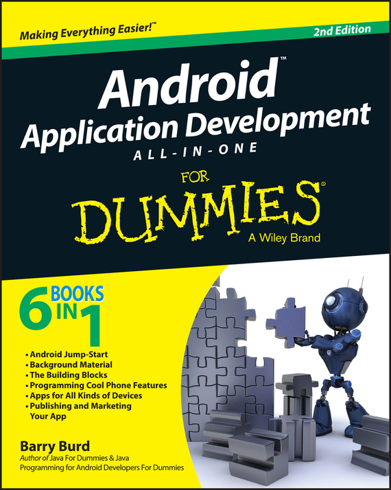 Фото Barry Burd A. Android Application Development All-in-One For Dummies