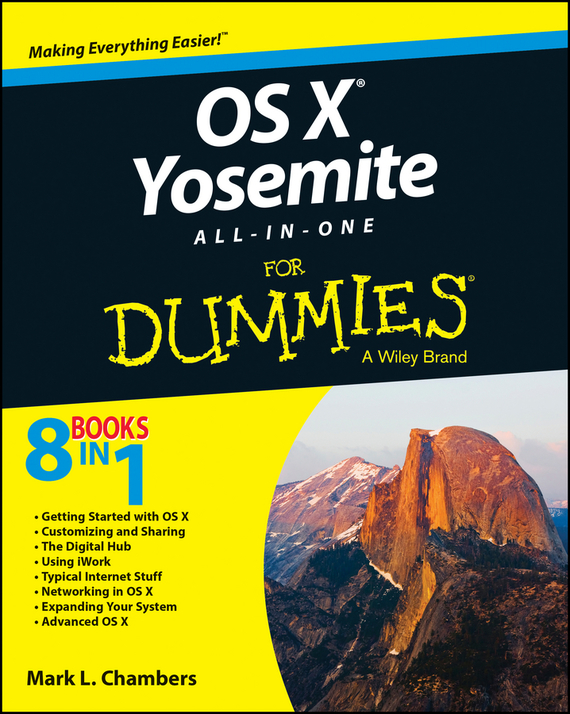 Mark Chambers L. OS X Yosemite All-in-One For Dummies кабошон лазурит 12 мм