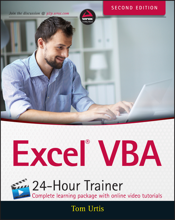 Tom Urtis Excel VBA 24-Hour Trainer excel vba基础入门(第2版)(附光盘1张)