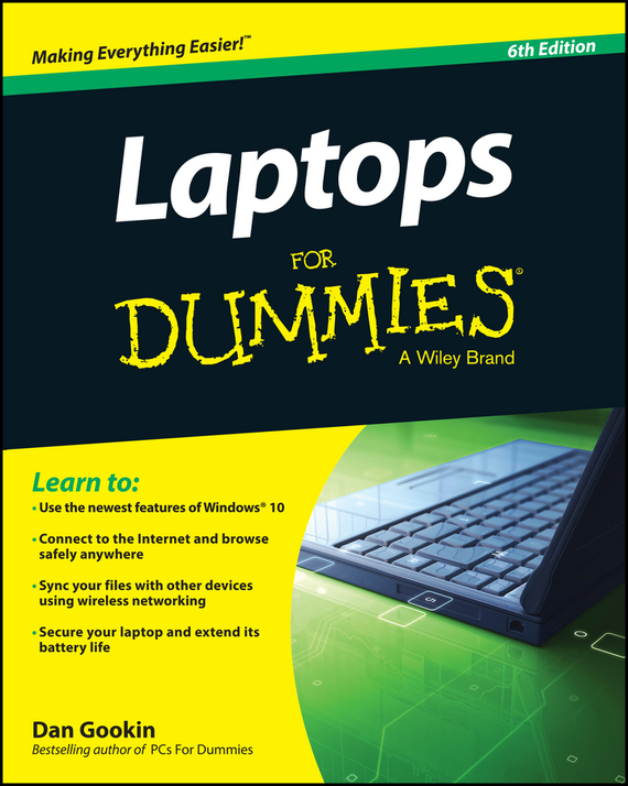 Dan Gookin Laptops For Dummies купить