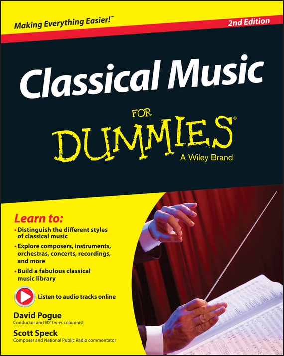 David Pogue Classical Music For Dummies ostin футболка с ярким принтом