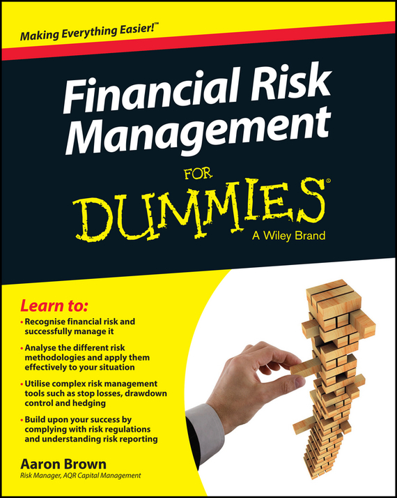 Aaron Brown Financial Risk Management For Dummies купить