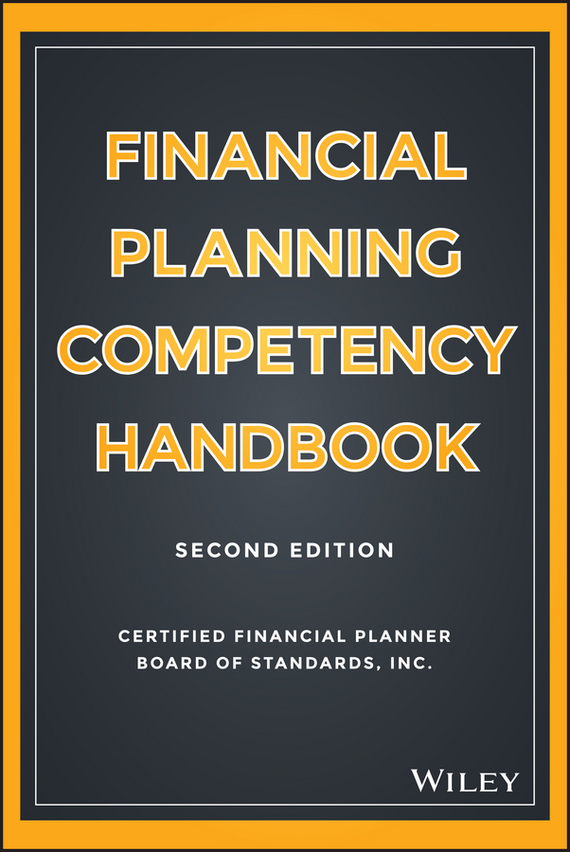 CFP Board Financial Planning Competency Handbook cfp board financial planning competency handbook