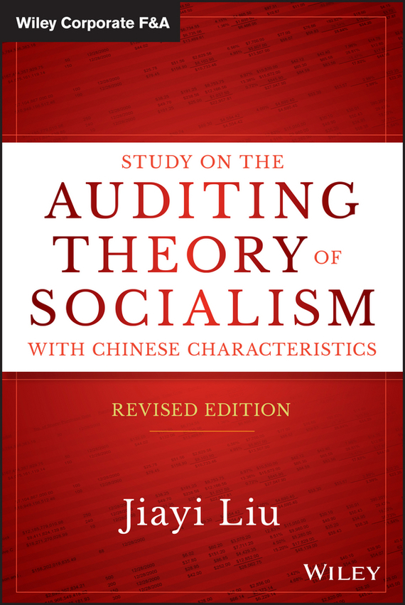 Jiayi  Liu Study on the Auditing Theory of Socialism with Chinese Characteristics жилет adl adl ad005ewqdo06