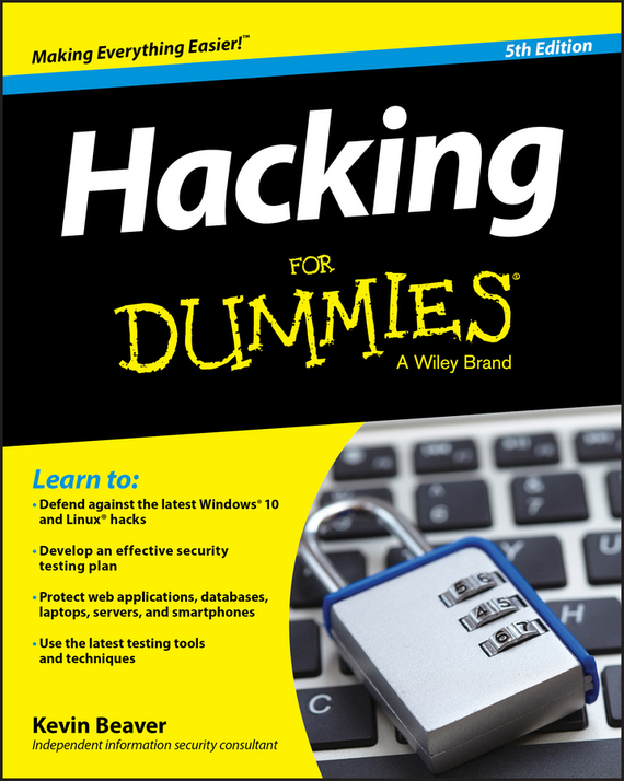 Kevin  Beaver Hacking For Dummies christopher hadnagy social engineering the art of human hacking
