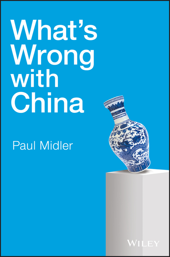 Paul Midler What's Wrong With China 20pcs irf3205 irf3205pbf to 220 made in china