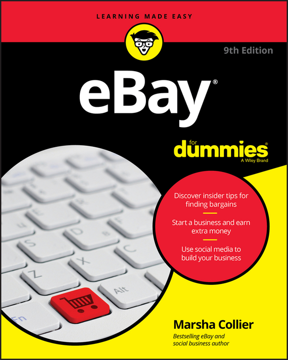Marsha  Collier eBay For Dummies ультрабук dell xps 13 13 3 intel core i7 8550u 1 8ггц 8гб 256гб ssd intel hd graphics 620 windows 10 professional серебристый [9360 0018]