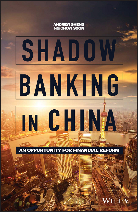 Andrew  Sheng Shadow Banking in China. An Opportunity for Financial Reform canada in the world economy