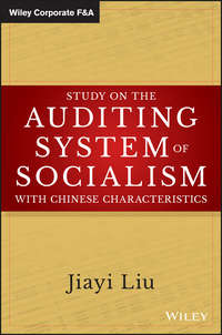 Jiayi  Liu - Study on the Auditing System of Socialism with Chinese Characteristics