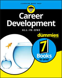 Consumer Dummies - Career Development All-in-One For Dummies