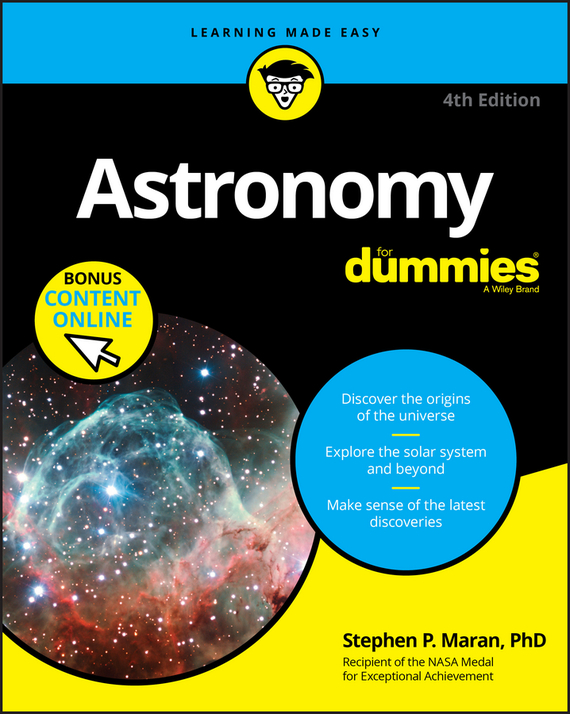 Stephen Maran P. Astronomy For Dummies ISBN: 9781119374411 an atlas of astronomy