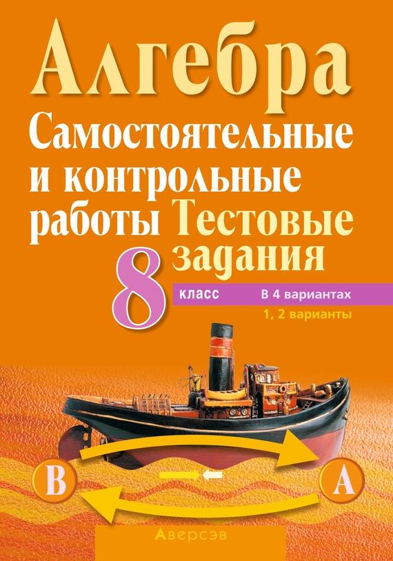 Л. Б. Шнеперман бесплатно