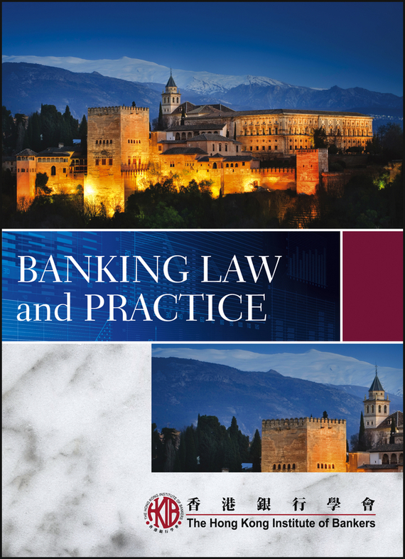 Отсутствует Banking Law and Practice the law and the lady