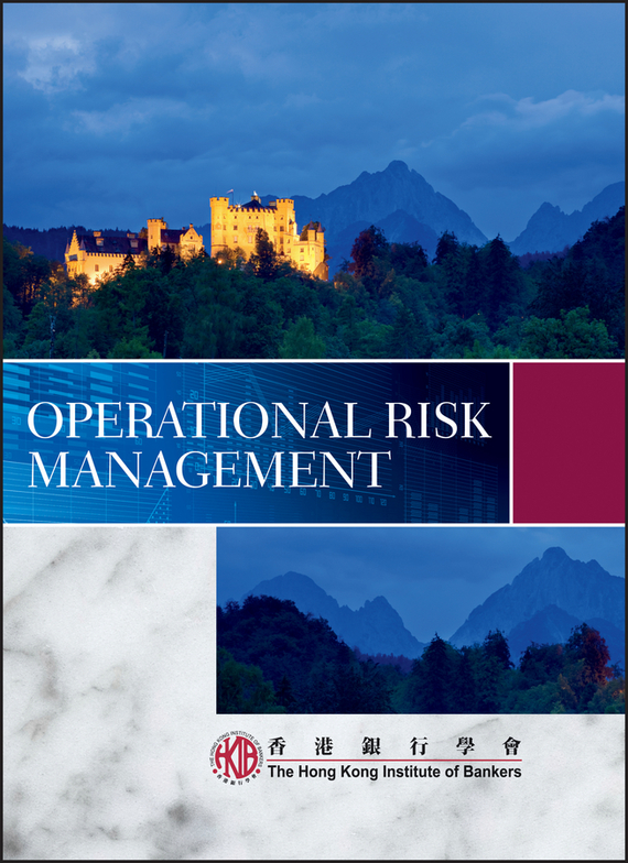 Отсутствует Operational Risk Management analysis for financial management