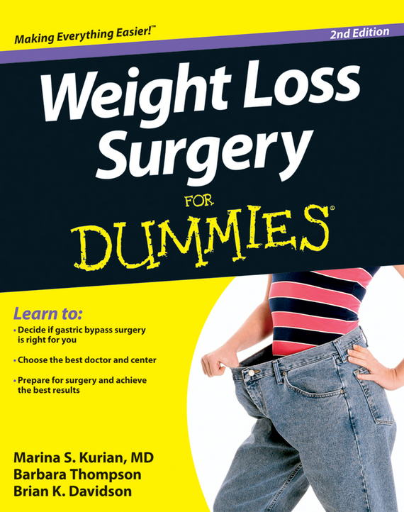 Barbara Thompson Weight Loss Surgery For Dummies масляный фильтр cadillac srx sls cts xts