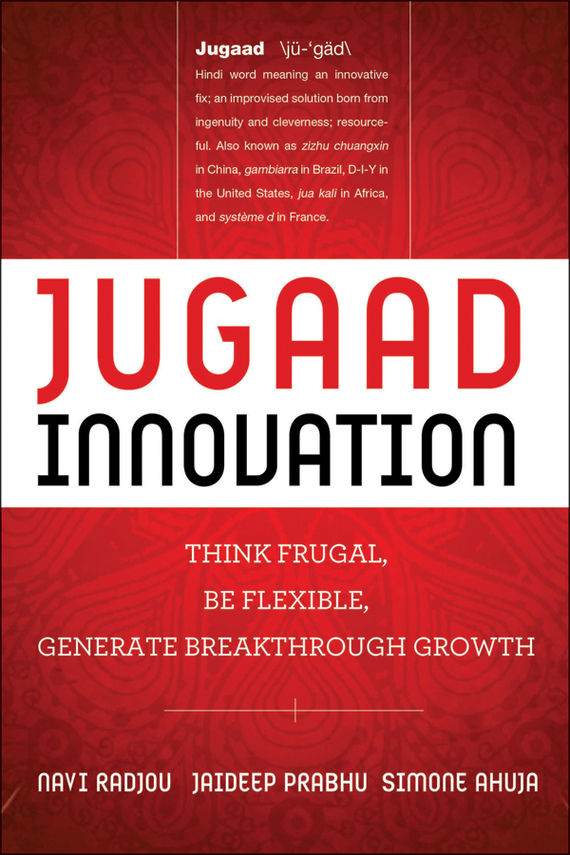 Navi  Radjou Jugaad Innovation. Think Frugal, Be Flexible, Generate Breakthrough Growth madhavan ramanujam monetizing innovation how smart companies design the product around the price