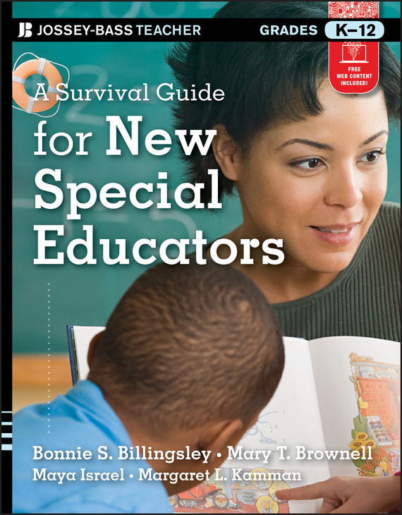 Maya Israel A Survival Guide for New Special Educators it ethics handbook