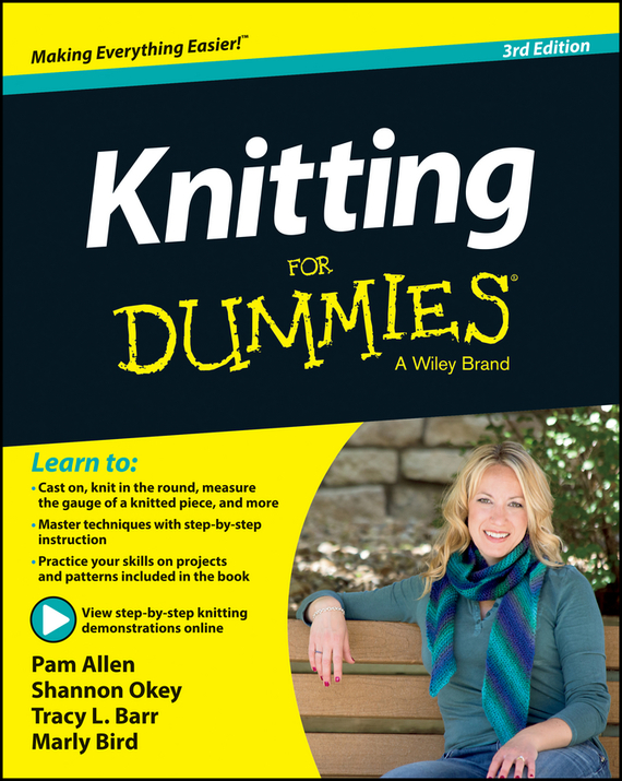 Tracy  Barr Knitting For Dummies панамы sterntaler панама
