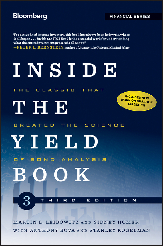 Anthony  Bova Inside the Yield Book. The Classic That Created the Science of Bond Analysis the terror presidency – law and judgement inside the bush administration