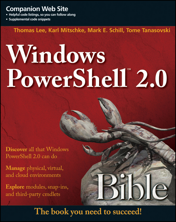 Tome Tanasovski Windows PowerShell 2.0 Bible administrator