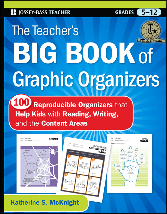 Katherine McKnight S. The Teacher's Big Book of Graphic Organizers. 100 Reproducible Organizers that Help Kids with Reading, Writing, and the Content Areas
