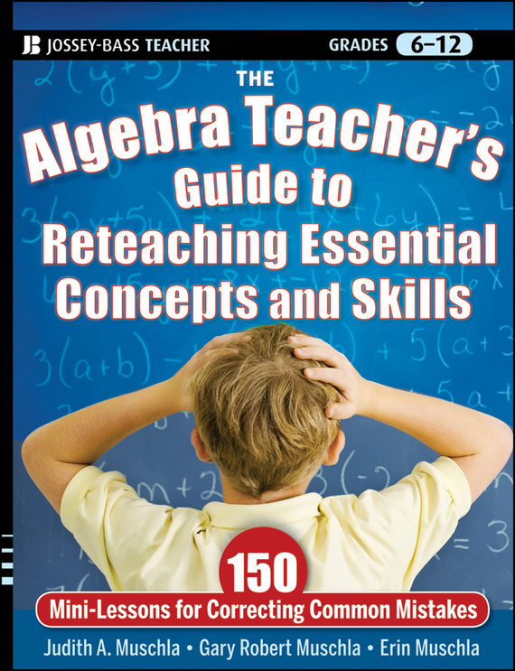 Erin Muschla The Algebra Teacher's Guide to Reteaching Essential Concepts and Skills. 150 Mini-Lessons for Correcting Common Mistakes supplementary notes in linear algebra