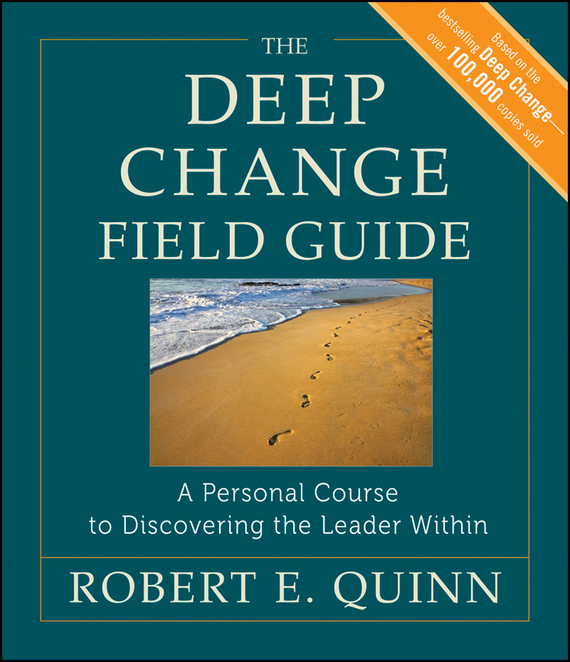Robert Quinn E. The Deep Change Field Guide. A Personal Course to Discovering the Leader Within