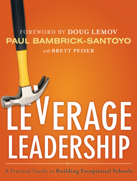 Paul  Bambrick-Santoyo Leverage Leadership. A Practical Guide to Building Exceptional Schools teresian leadership a historical analysis