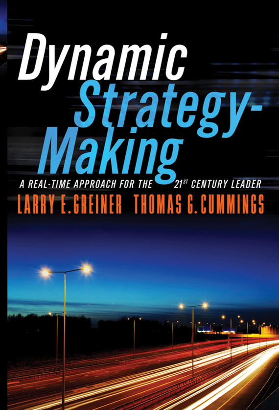 Thomas Cummings G. Dynamic Strategy-Making. A Real-Time Approach for the 21st Century Leader н з емельянова simulation modeling and fuzzy logic in real time decision making of airport services