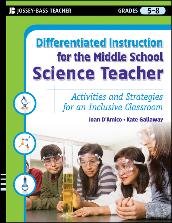Joan  D'Amico Differentiated Instruction for the Middle School Science Teacher. Activities and Strategies for an Inclusive Classroom аксессуары для косплея no 60cm cosplay