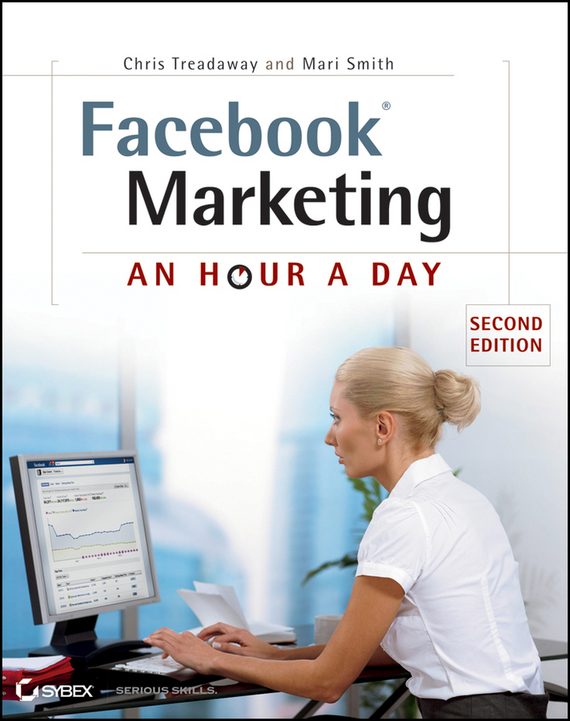 Chris Treadaway Facebook Marketing. An Hour a Day david booth display advertising an hour a day