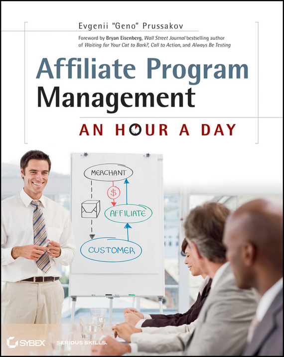 Evgenii Prussakov Affiliate Program Management. An Hour a Day david booth display advertising an hour a day