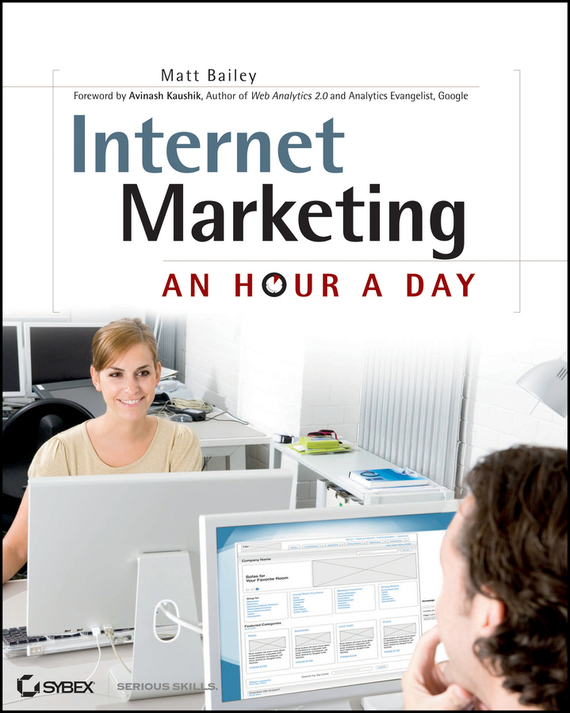 Matt Bailey Internet Marketing. An Hour a Day david booth display advertising an hour a day