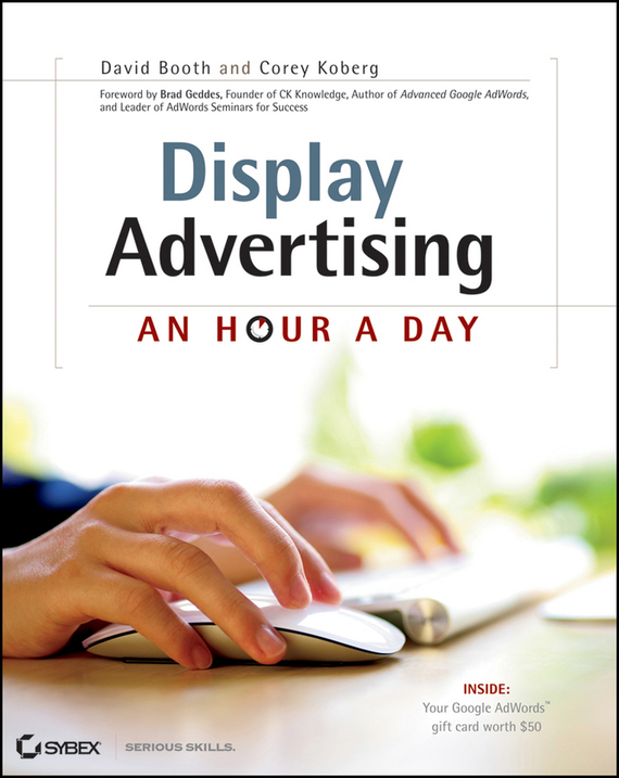 David Booth Display Advertising. An Hour a Day david booth display advertising an hour a day