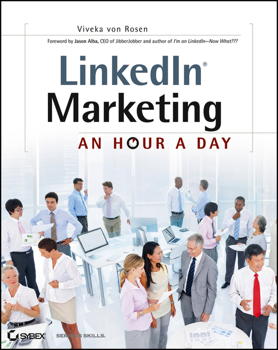 Viveka Rosen von LinkedIn Marketing. An Hour a Day david booth display advertising an hour a day