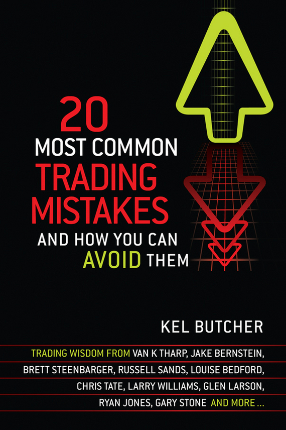 Kel Butcher 20 Most Common Trading Mistakes. And How You Can Avoid Them ISBN: 9781118303696 endlessly