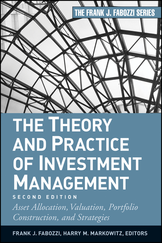 Frank Fabozzi J. The Theory and Practice of Investment Management. Asset Allocation, Valuation, Portfolio Construction, and Strategies loz mini diamond block world famous architecture financial center swfc shangha china city nanoblock model brick educational toys