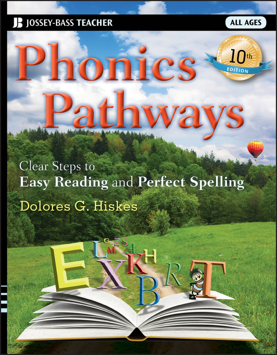 Dolores Hiskes G. Phonics Pathways. Clear Steps to Easy Reading and Perfect Spelling perception of students with disabilities