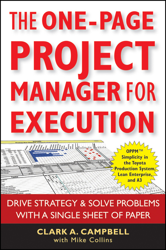 Mike Collins The One-Page Project Manager for Execution. Drive Strategy and Solve Problems with a Single Sheet of Paper mike collins the one page project manager for execution drive strategy and solve problems with a single sheet of paper