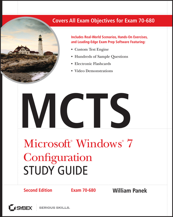 William  Panek MCTS Microsoft Windows 7 Configuration Study Guide. Exam 70-680 david coleman d cwna certified wireless network administrator official study guide exam pw0 104
