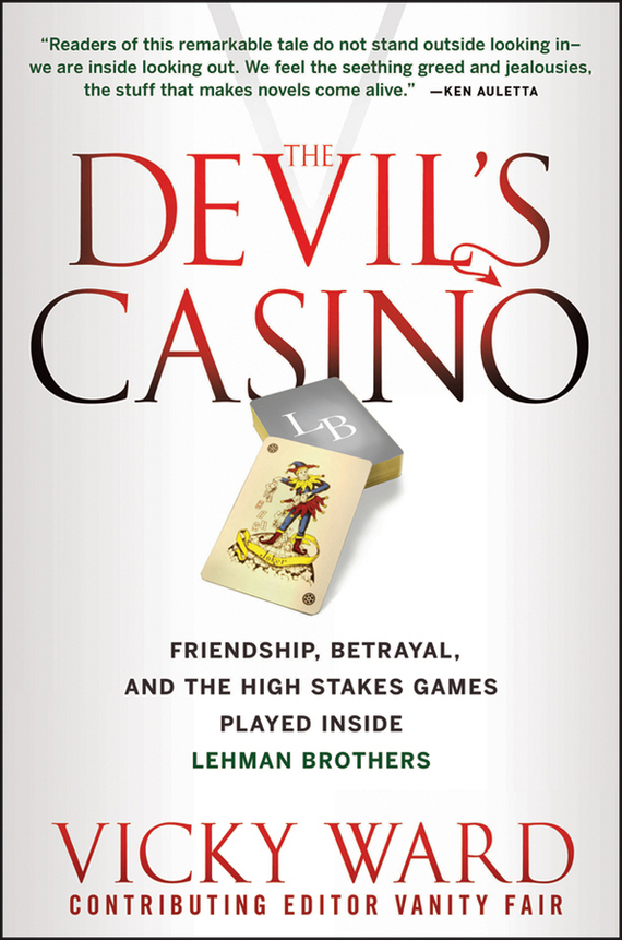 Vicky Ward The Devil's Casino. Friendship, Betrayal, and the High Stakes Games Played Inside Lehman Brothers цена 2017