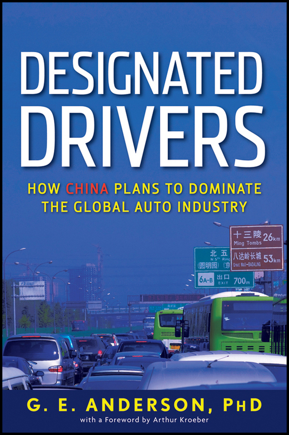 G. Anderson E. Designated Drivers. How China Plans to Dominate the Global Auto Industry