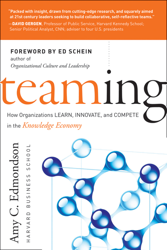 Amy Edmondson C. Teaming. How Organizations Learn, Innovate, and Compete in the Knowledge Economy beers the role of immunological factors in viral and onc ogenic processes