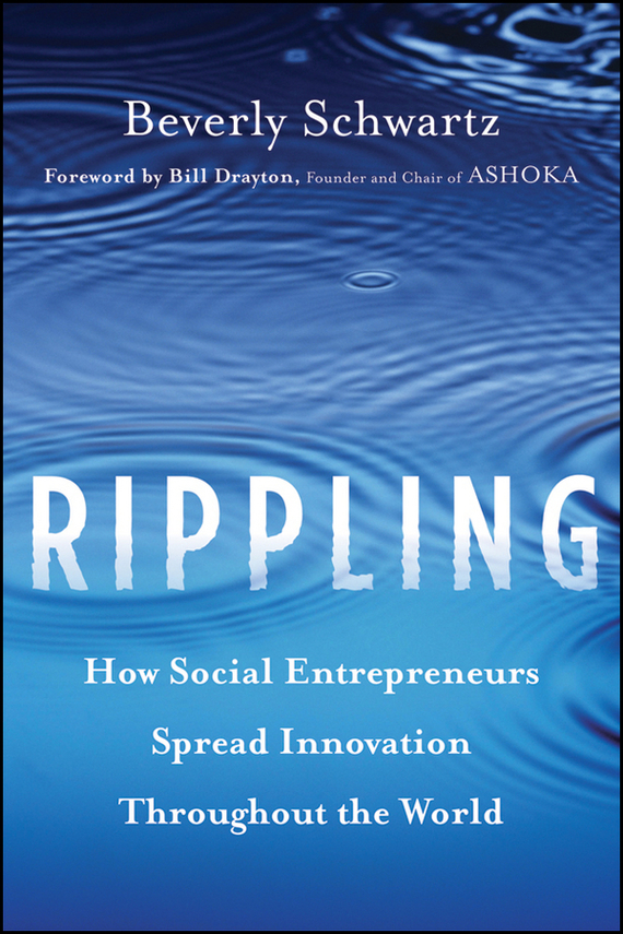 Beverly  Schwartz Rippling. How Social Entrepreneurs Spread Innovation Throughout the World randy pennington make change work staying nimble relevant and engaged in a world of constant change